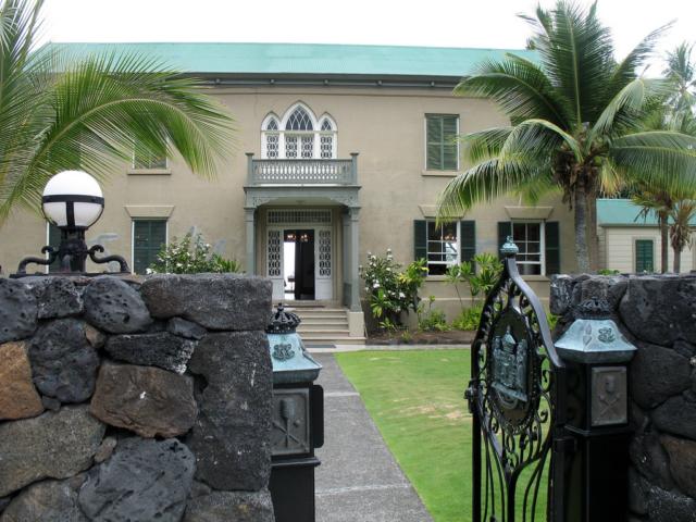 Huliheʻe Palace